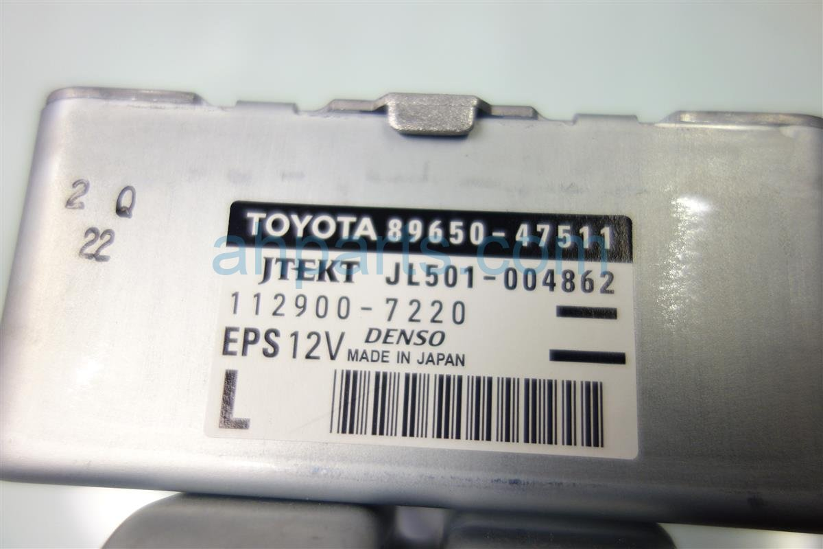 2013 Toyota Prius POWER STEERING CONTROL 89650 47511 Replacement