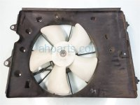 2010 Honda Pilot Cooling RADIATOR FAN ASSEMBLY 19015 RN0 A01 19015RN0A01 Replacement