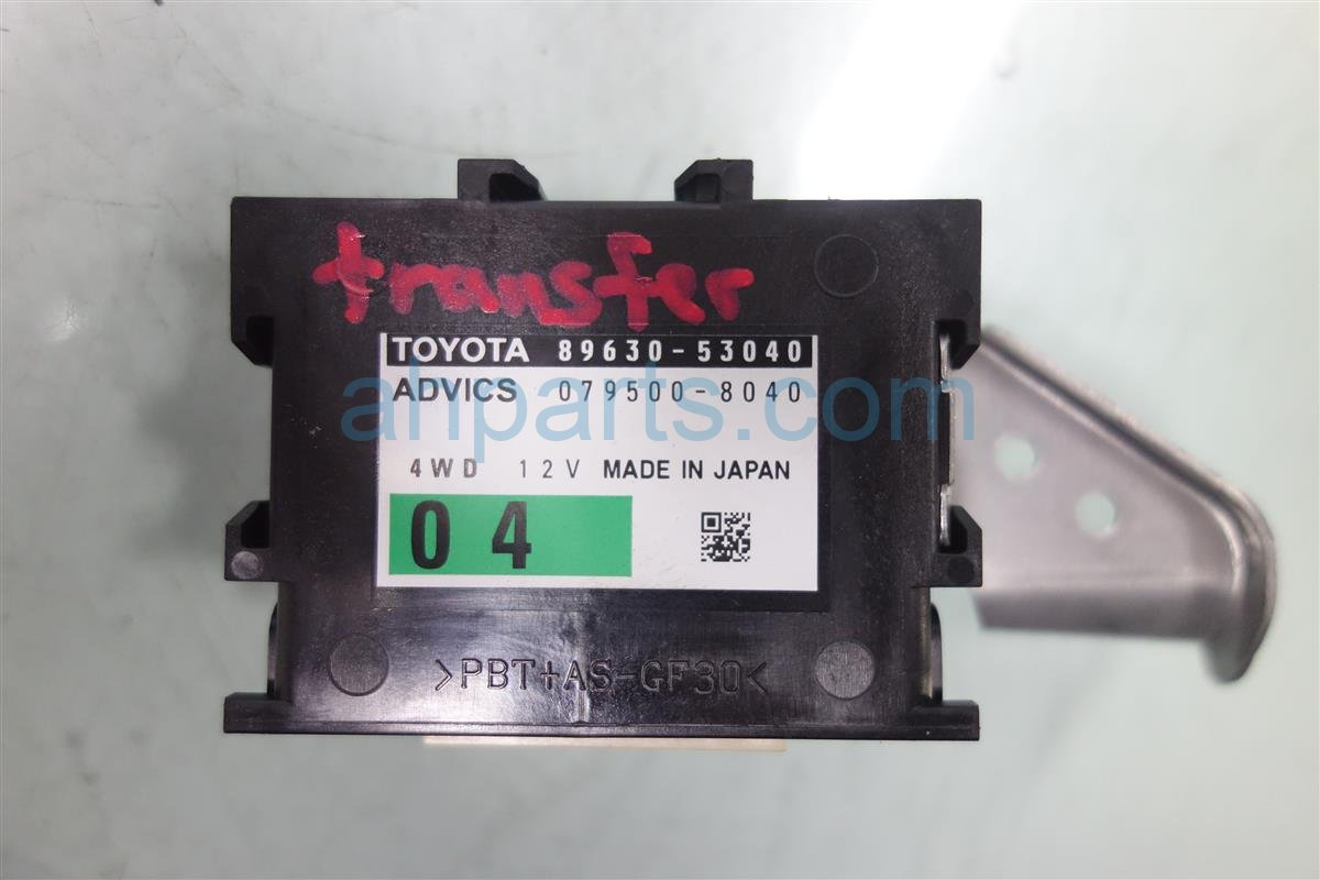 2015 Lexus Is 250 TRANSFER CASE CONTROL 89630 53040 8963053040 Replacement