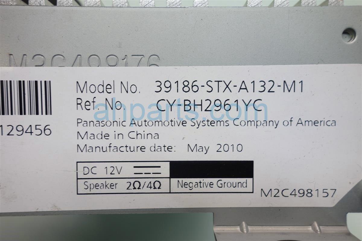 2010 Acura MDX AUDIO AMPLIFIER Replacement