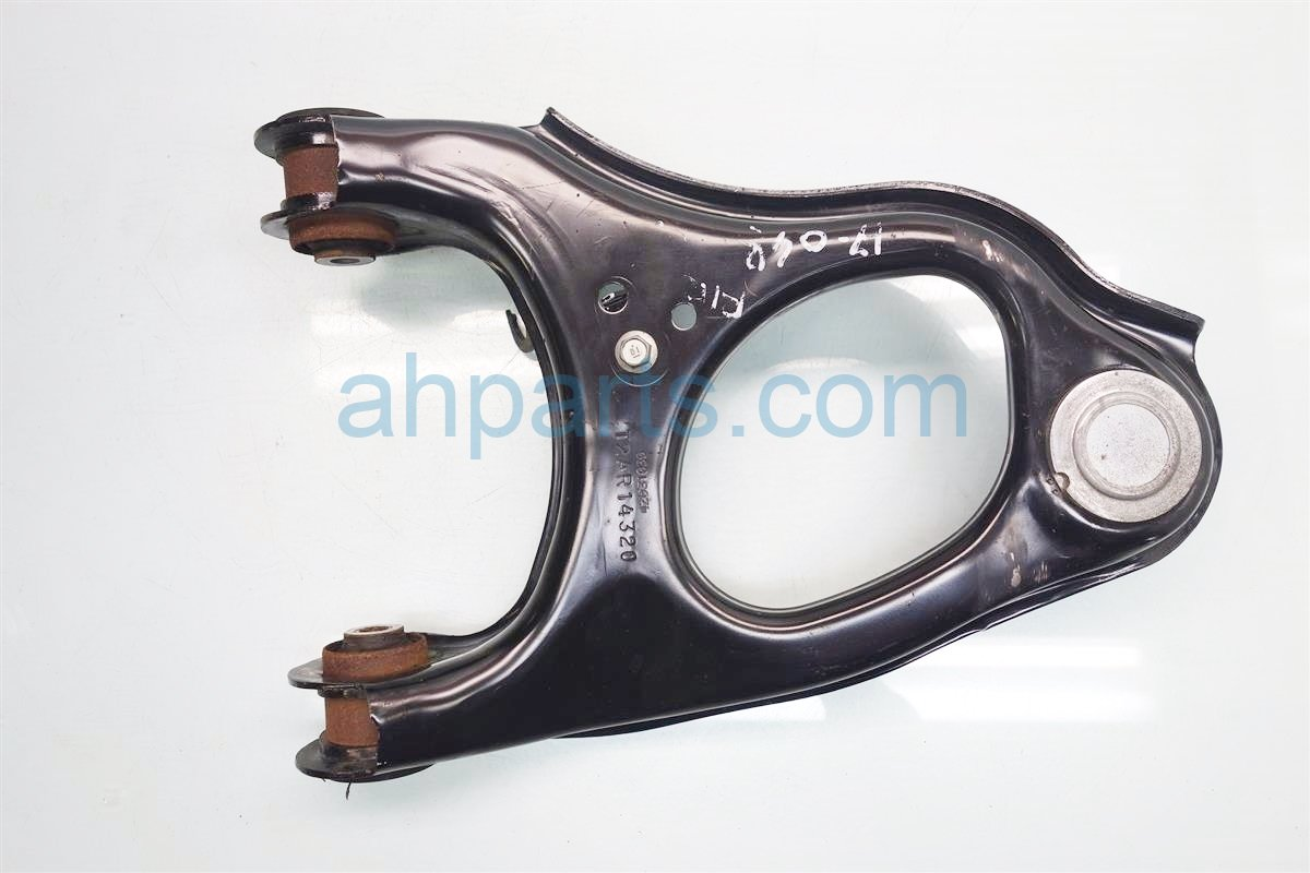 2015 Acura TLX Rear passenger UPPER CONTROL ARM Replacement