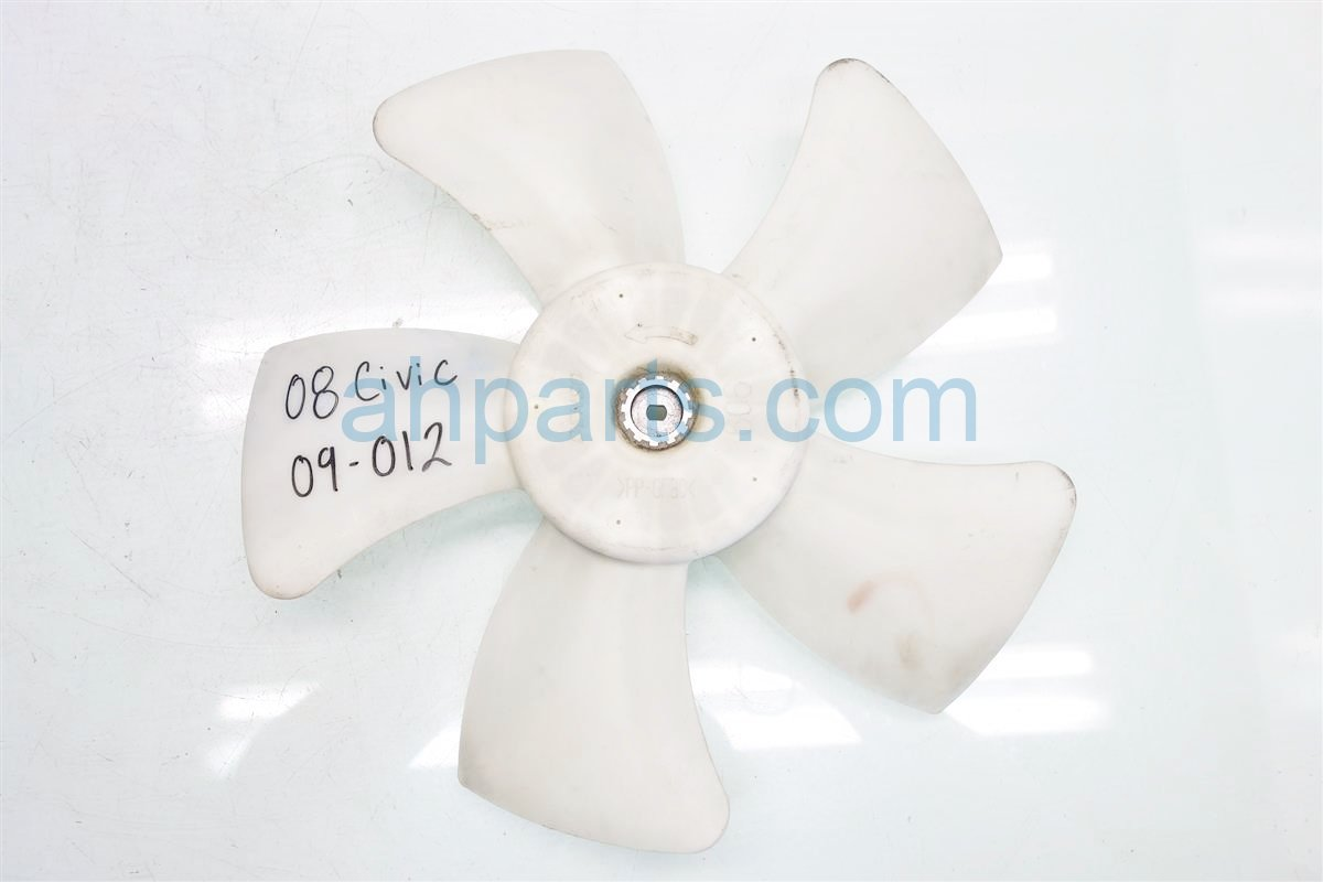 2008 Honda Civic Cooling RADIATOR FAN BLADES ONLY Replacement