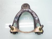 1997 Acura Integra Front Passenger Upper Control Arm Replacement
