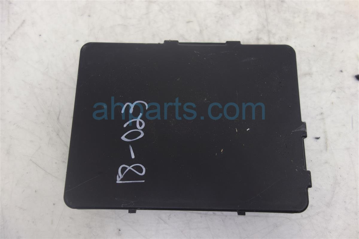 2015 Nissan Murano Engine Fuse Box/ipdm 284B7-3TS1B Replacement on