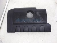 $35 Nissan ENGINE COVER, 1.8L, CVT