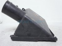 Nissan AIR CLEANER HOUSING COVER