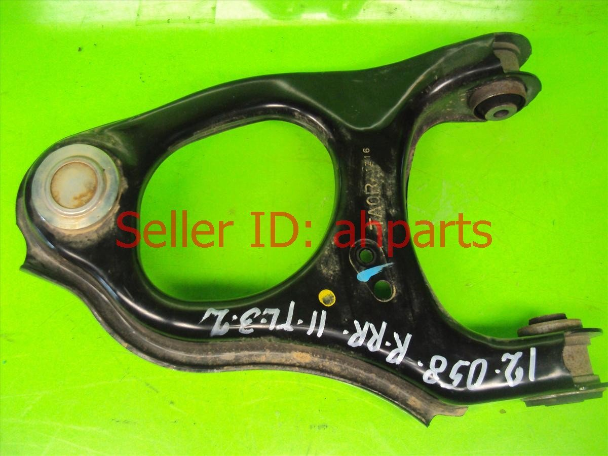 2012 Acura TSX Control Rear Passenger Upper Arm 52510 TL0 E01 Replacement
