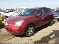 2010 Nissan Rogue Replacement Parts