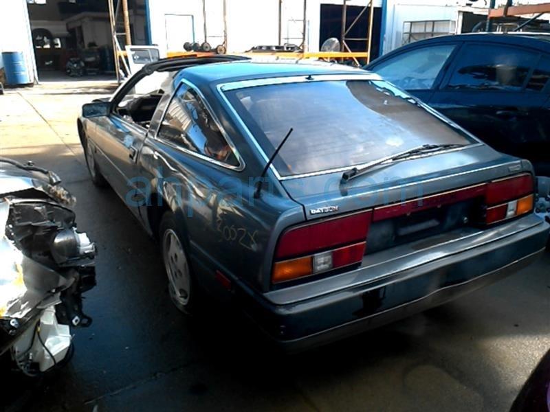 1984 Nissan 300ZX Lampe Passenger Headlight Assembly, Grå-4946