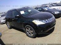 Used OEM Nissan Murano Parts