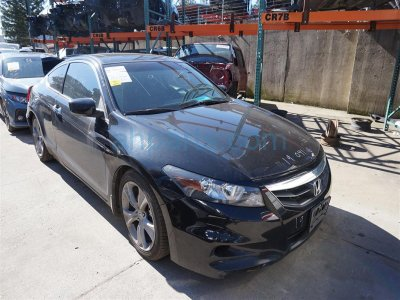 2011 Honda Accord Replacement Parts